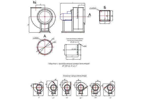 Габаритно-присоединительные размеры_ВР_280-46_ВЦ_14-46_isp_1_8.jpg