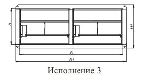 Kassetnoe ispolnenie 3 KDM-2m; KDM-3m s elektromekhanicheskim privodom.png