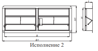Kassetnoe ispolnenie 2 KDM-2m; KDM-3m s elektromekhanicheskim privodom.png