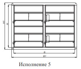 Kassetnoe ispolnenie 5 KDM-2m; KDM-3m s elektromekhanicheskim privodom.png